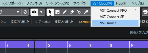 VST Transitを選択